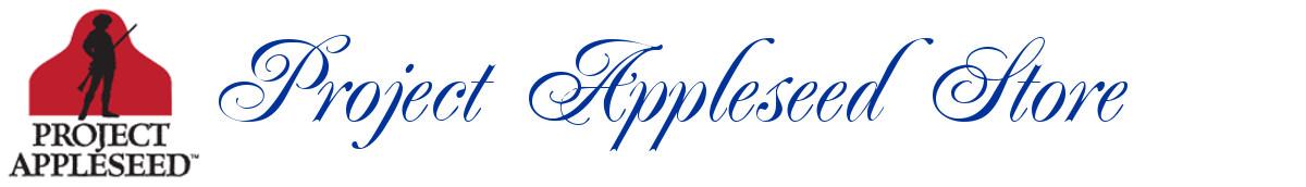 appleseed-logo